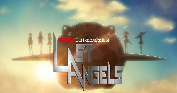 Voogie's Angel Reboot Project Last Angels Streams 2nd Promo