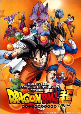Toei Animation Europe Briefly Lists New Dragon Ball Super Movie