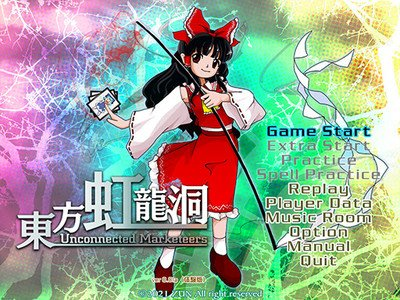 Touhou Project's 18th Game Releases on Steam