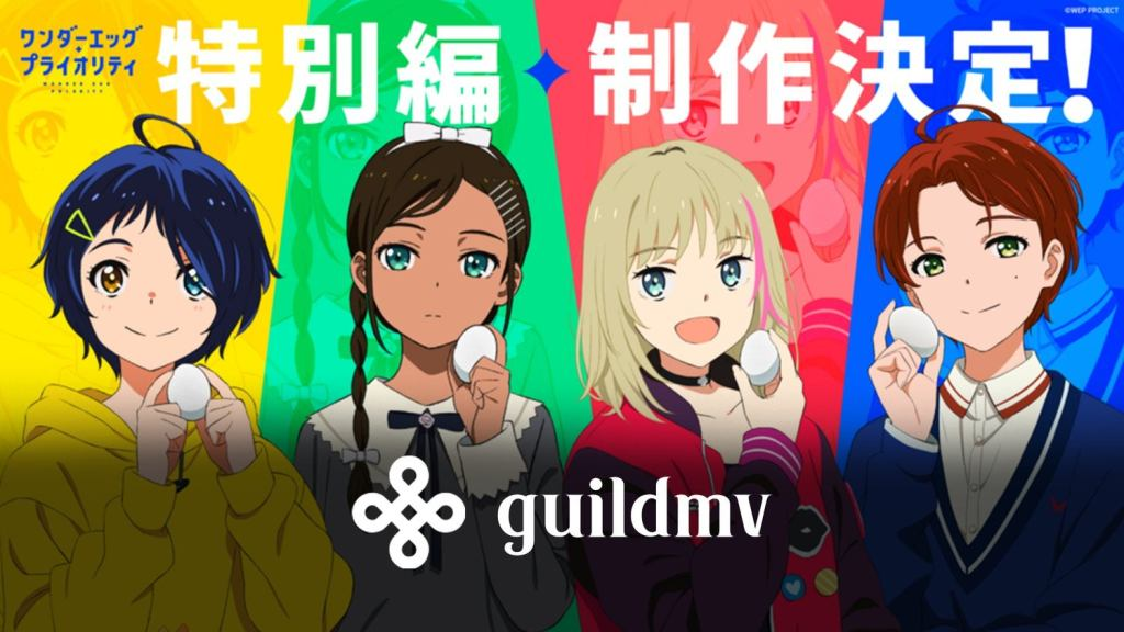 'Wonder Egg Priority' - Special Edition OVA will air today and tomorrow exclusively on Funimation — Guildmv