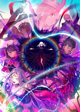 3rd Fate/stay night: Heaven's Feel Film Returns to U.S. Theaters on July 18, 20
