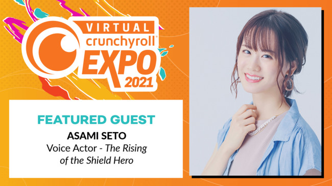 Crunchyroll Expo Hosts The Rising of the Shield Hero Anime's Voice Actors