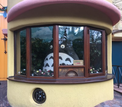 Ghibli Museum, Kyoto Int'l Manga Museum, Namco Namjatown Reopen During Extended COVID-19 State of Emergency