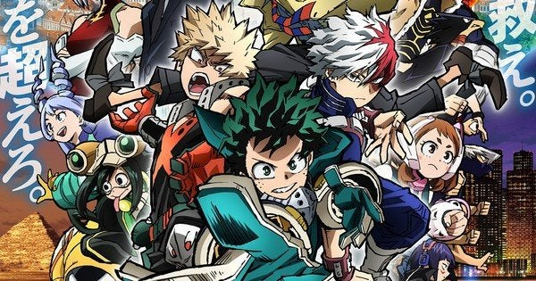 My Hero Academia World Heroes' Mission Film Listed With Novel
