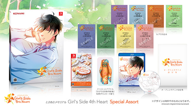 Tokimeki Memorial: Girl's Side 4th Heart Switch Game Launches on October 28