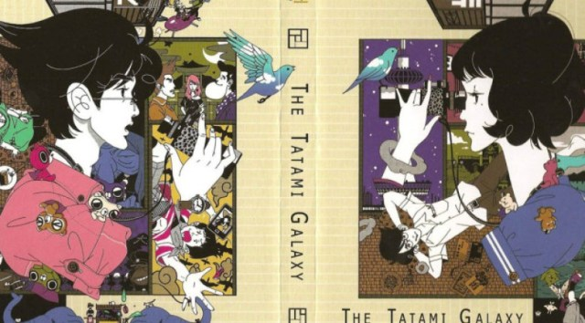 The Tatami Galaxy Novel & Sequel in English in 2022, 2023 to be Published by HarperVia