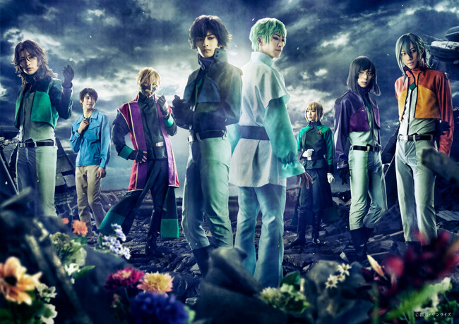 2nd Gundam 00 Stage Play Reveals New February 2022 Debut
