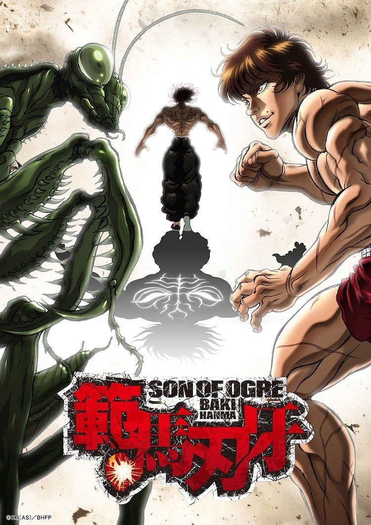 Baki: Son of Ogre Anime Enters the Arena on Netflix This Fall. Marking the 30th Anniversary.