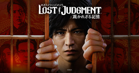 Lost Judgment Sequel Game's Opening Cinematic Video Reveals, Previews Theme Song
