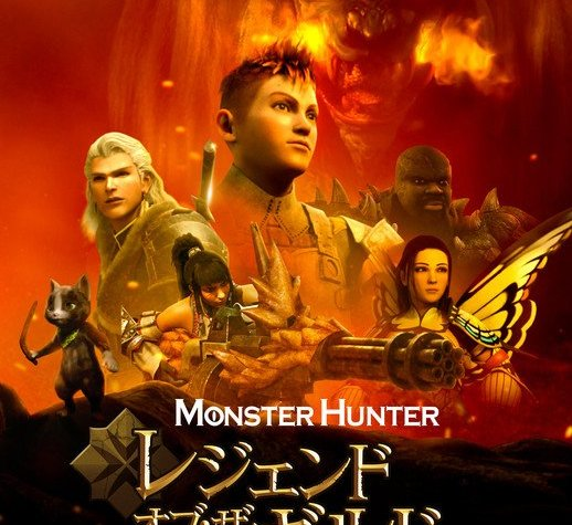 Netflix to Stream Monster Hunter: Legends of the Guild CG Film in August