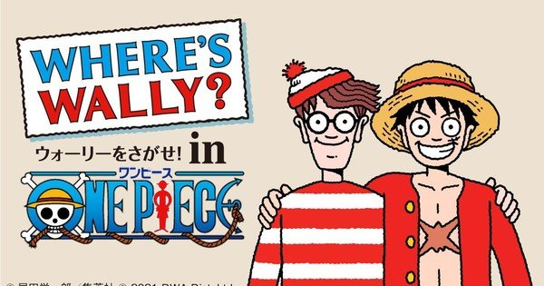One Piece to Feature Where's Waldo? Crossover in July 19 Weekly Shonen Jump Issue