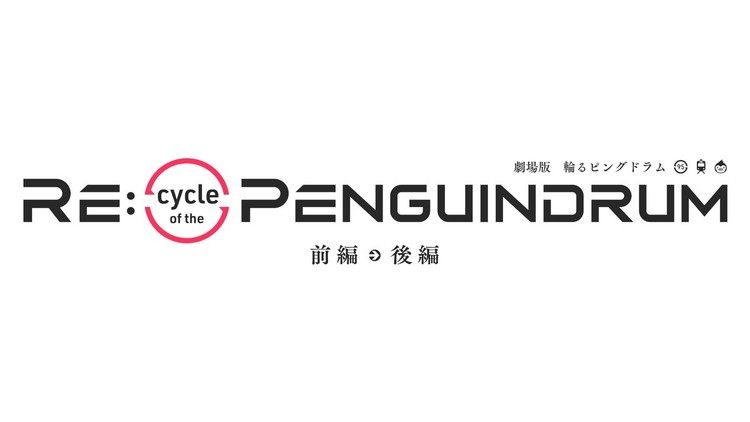Penguindrum Anime Compilation Project Will Be 2 Films in 2022