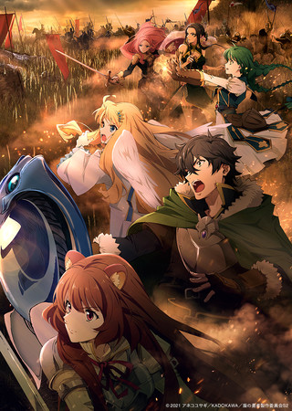 The Rising of the Shield Hero 2 Anime Season Delayed to Next April