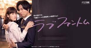Viki Streams Love Is Phantom, A Man Who Defies the World of BL Live-Action Series