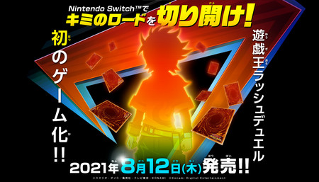 Yu-Gi-Oh! Master Duel, Cross Duel Games Announced, While Yu-Gi-Oh! Rush Duel Game Heads West
