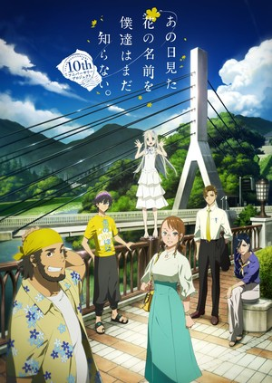 anohana Holds In-Person Event at Anime's Real-Life Setting for 10th Anniversary