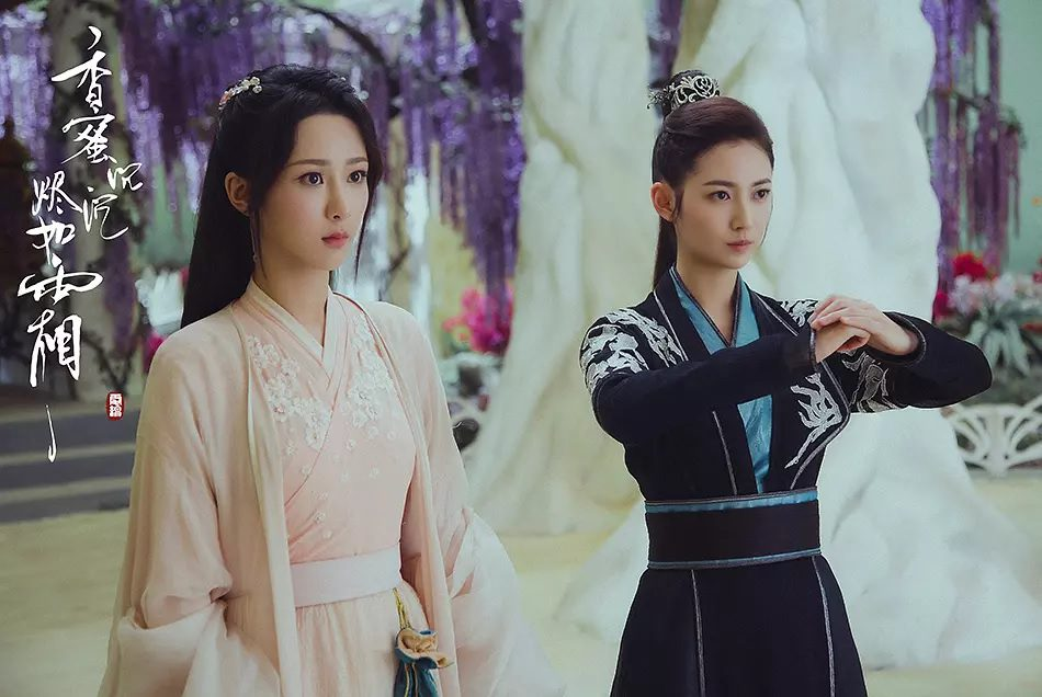 Ashes of Love Where To Watch