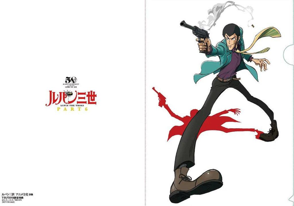 """📢 #LupinIII: Part 6 alert! 🚨 The A4 clear file included with the upcoming Lupin """"complete history"""" book features Lupin's full #Part6 character design in this rather... unique... pose. Purple shirt and yellow tie confirmed!"""