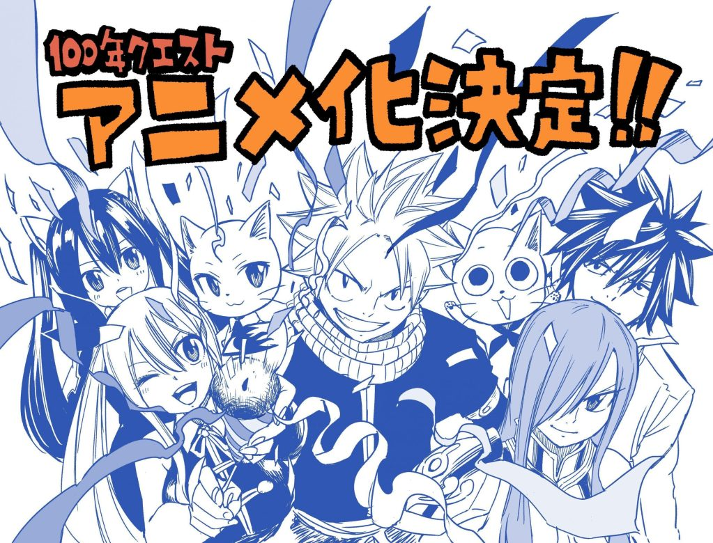 'Fairy Tail: 100 Years Quest' Gets TV Anime Adaptation