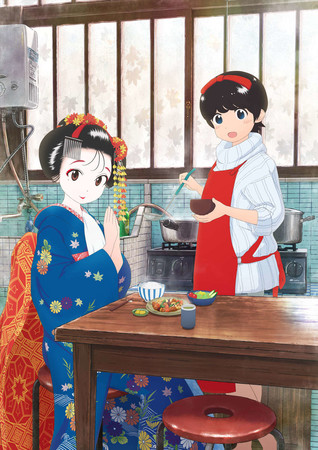 Kiyo in Kyoto: From the Maiko House TV Anime Reveals Opening Theme for Japanese Broadcast