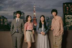 Live-Action Tokyo Love Story Series Premieres on TV on October 12