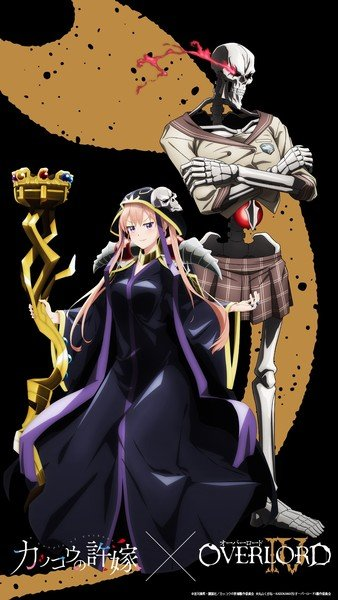 Overlord's Ainz Tries Out a Skirt in Crossover Visual With Upcoming A Couple of Cuckoos Anime