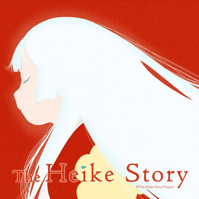 The Heike Story TV Anime Posts Short Video, Visual Before Premiere