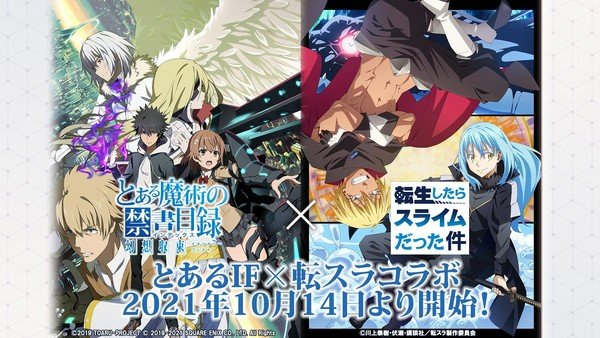 Rimuru Gets Isekai'd Back to Japan in A Certain Magical Index Smartphone Game Crossover