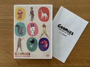 Goomies(グーミーズ)