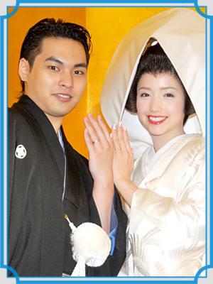 柳楽優弥 豊田エリー 結婚