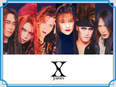 X JAPAN 工藤静香