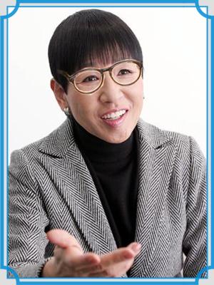 和田アキ子 メガネ