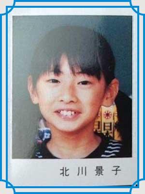北川景子 小学校