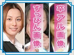 米倉涼子 卒アル すっぴん