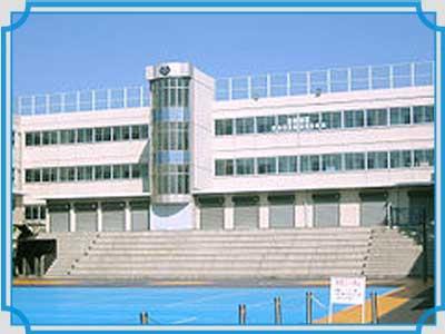 堀越高校 校舎