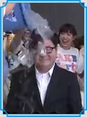 秋元康 アイスバケツチャレンジ