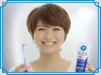 榮倉奈々 歯磨き