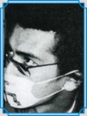 宇梶剛士 ヤンキー