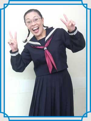 柴田理恵 学生服