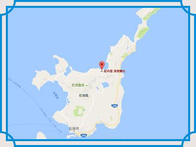 高樹沙耶 石垣島 虹の豆浮世離れ 地図