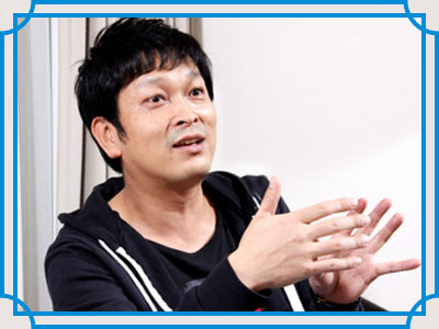 デンジャラス 安田和博