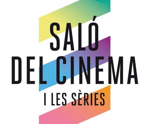 """Vuelve el """"Salón del Cine y de las Series"""" del 2 al 4 de febrero"""