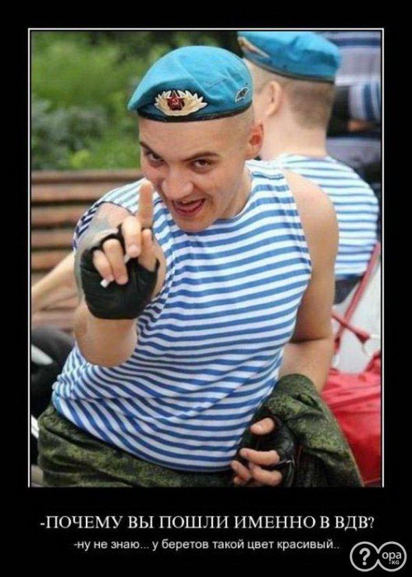 Приколы про день ВДВ картинки и мемы ФАНИУМ