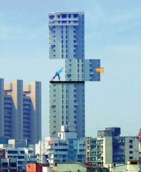 Невъзможен билборд - сграда