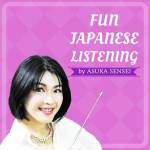Fun Japanese Listening