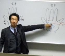 復縁占い 島根 新宮護大先生