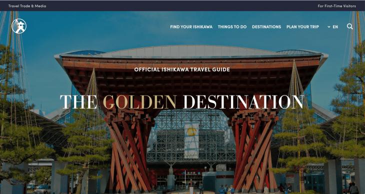 visit Ishikawa website