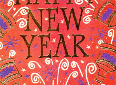 Happy New Year - Hope it's a Blast Card or New Year Glitter Bomb