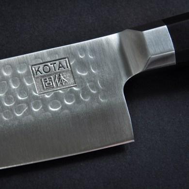 Kiritsuke Kotai Chef Knife emblem