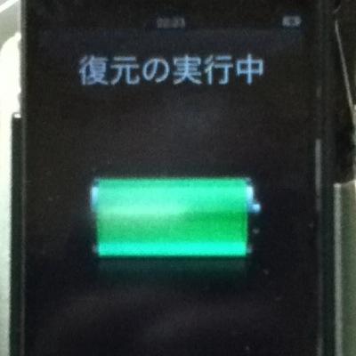 20111013-222624.jpg
